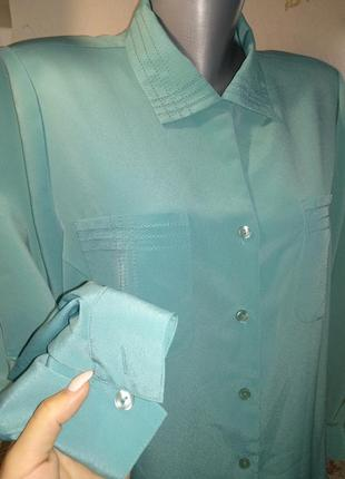 Рубашка berkertex