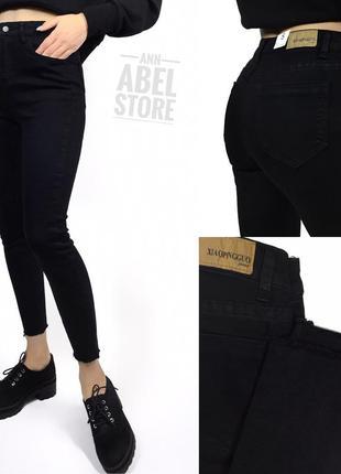 Чёрные джинсы скинни на высокой посадке (с высокой талией) новые s,m