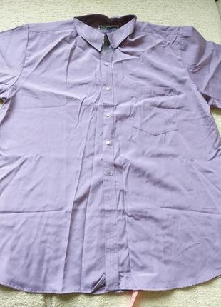 Рубашка новая длиний рукав