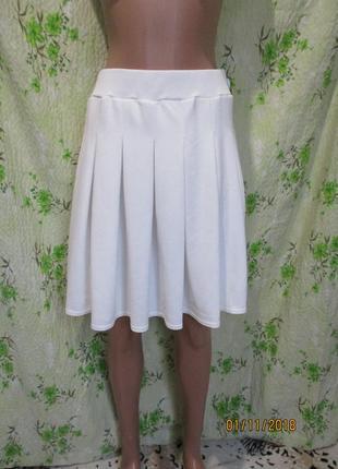 Белая юбка в складку / ткань фактурная