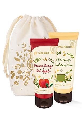 Набор кремов для рук ив роше, золотой чай + красное яблоко, новогодняя лимитка!