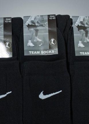 Молодежные теплые махровые новые мужские носки  черные р 42 – 45