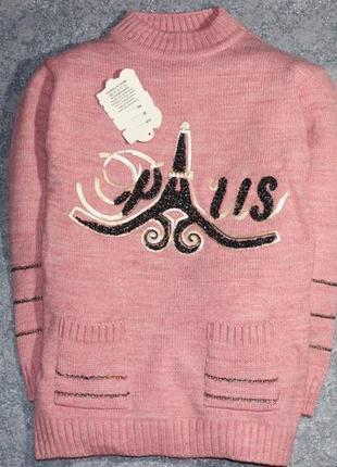 Удлиненный свитер-туника, турция - 128/134 размеры