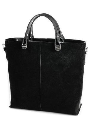 Кожаная замшевая сумка деловая черная с ремешком через плечо и ручками