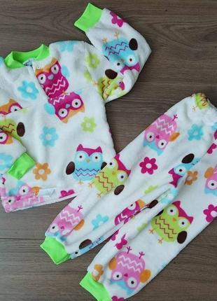 Пижама на пуговках