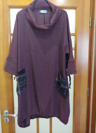 Платье lissmore