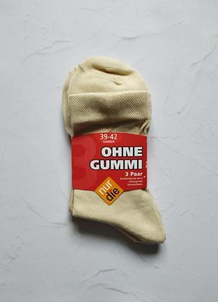 35-38, 39-42 набор носки с ослабленной резинкой nur die