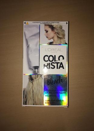 Осветлитель для волос краска colorista loreal
