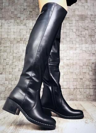 Рр 36-40 зима(осень)натуральная кожа люксовые высокие черные сапоги ботфорты с цепью