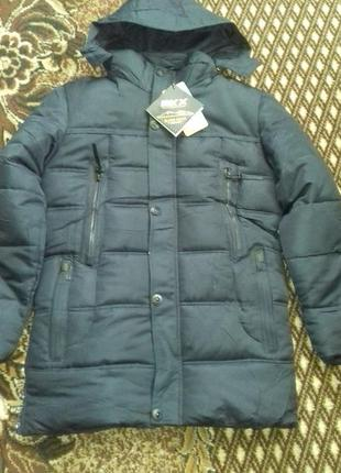 Мужская зимняя курточка 50 р