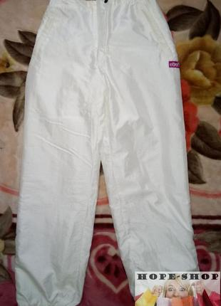 Белые лыжные штаны 12.распродажа.