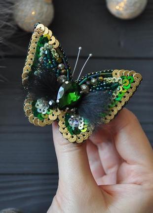 """Брошь """"бабочка"""""""
