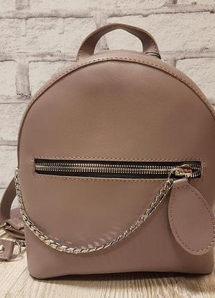 Рюкзак кожаный шайн