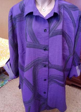 Рубашка-блуза, очень большого размера, 30 размер, пог-78см