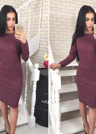 Платье миди в рубчик с люрексом