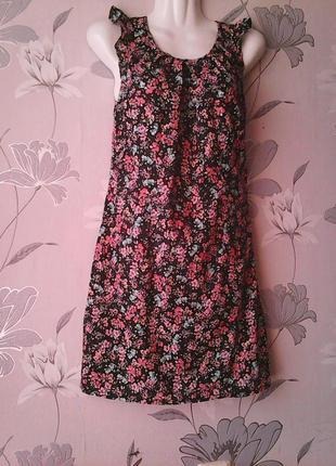 Платье сарафан летнее легкое в мелкий цветочек
