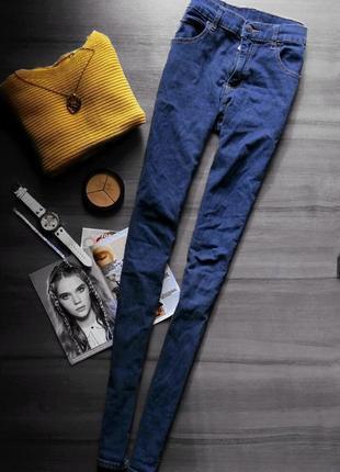 Штаны джинсы cheap monday синие скинни