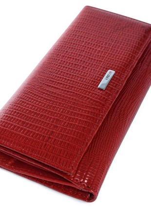 Кошелек женский karya 17151 кожаный красный