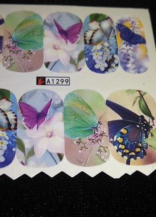 Наклейки для ногтей бабочки 🦋🦋🦋