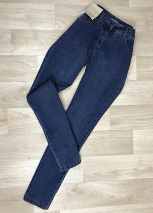 Прямые новые джинсы tu