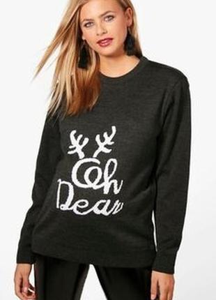 Серый рождественский, новогодний свитер