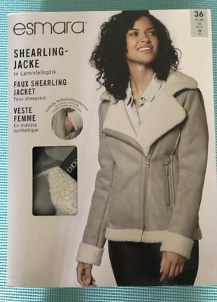 Куртка косуха овчина