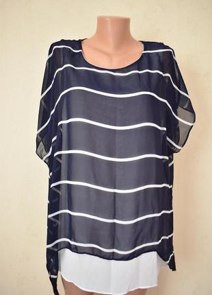 Блуза с принтом полоска