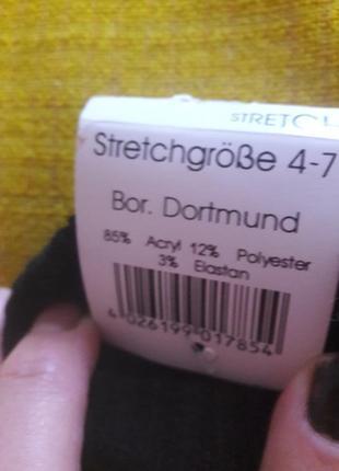 Перчатки германия 4 -7лет4 фото