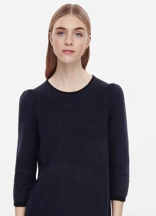 S – cos – стильный вязаный джемпер свитер - новый