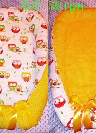 Кокон гнездышко позиционер для девочки мальчика со сьемным матрасиком