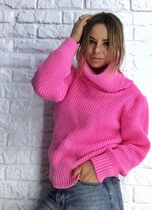 Хит сезона свитер горло хомут оверсайз теплый обьемная вязка