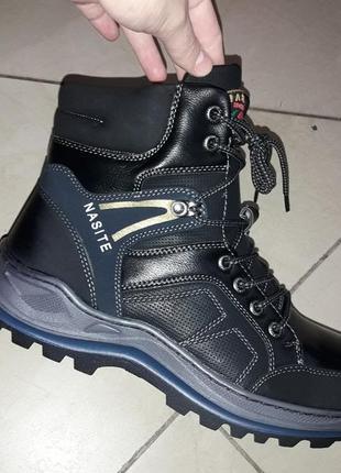 С 40 по 45 мужские зимние ботинки классик зима на меху мягком чоловічі ботинки зимові
