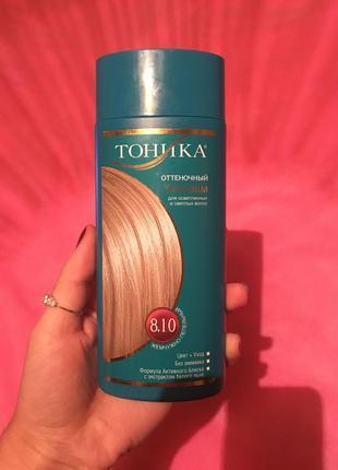 Тоника , тонирующее средство для волос