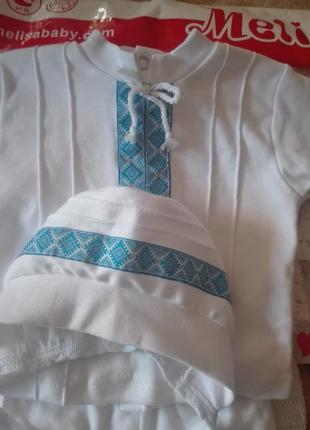 Костюм вышиванка для маленького козака