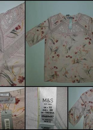 Красивая блуза peruna от m&s  р.10