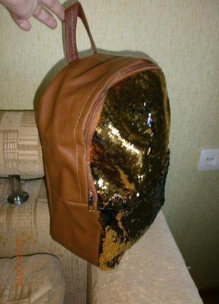 Коричневый рюкзак с золотыми пайетками 26*22