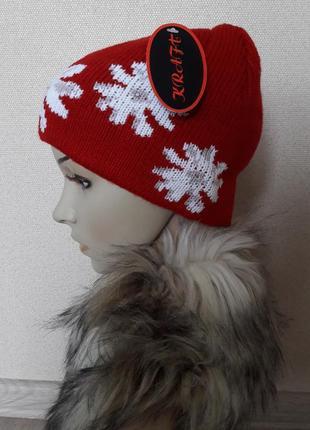 Уютная комфортная,теплая,зимняя,двойная,яркая полушерстяная шапка,на р-ры-52-56
