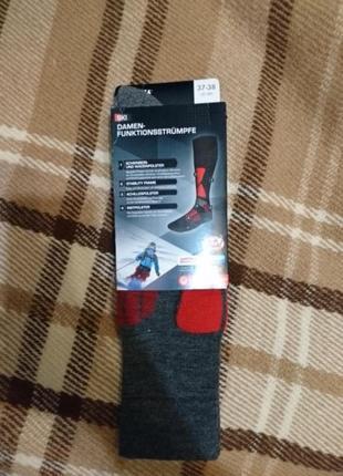 Лыжные зональные термо носки crivit