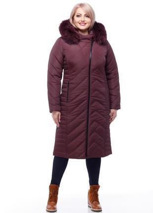 Зимнее стеганое пальто с мехом песца размеры 48,52,54, 56 полномерные