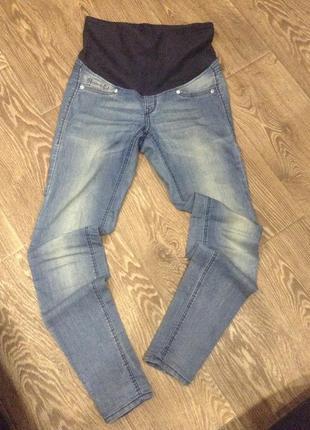 Скины мама для беременых джинсы