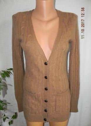 Теплая шерстяная кофта-кардиган косички h&m