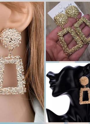 🆕 массивные серьги, большие сережки, золотые блестящие серьги