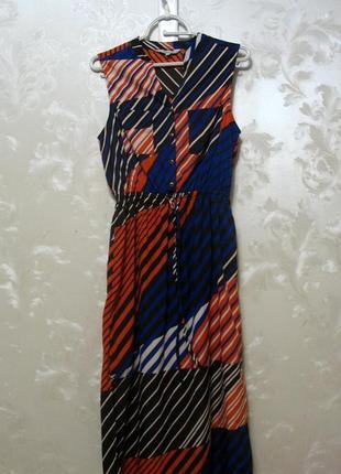 Платье в полоску peacocks