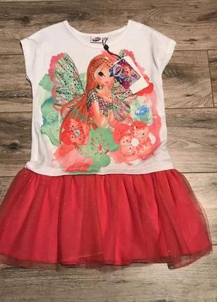 Платье ovs1