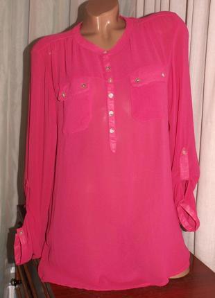 Шикарная супер лёгкая блуза (ххл замеры) цвет насыщенный, отлично смотрится