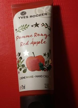 Крем для рук красное яблоко 75 мл yves rocher