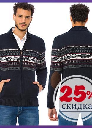 Мужская кофта lc waikiki/ лс вайкики с узорами на груди, с карманами