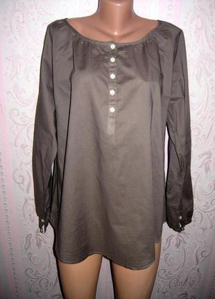 Рубашка tcm tchibo xxxl
