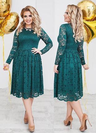 Кружевное изумрудное платье (есть все размеры и расцветки)
