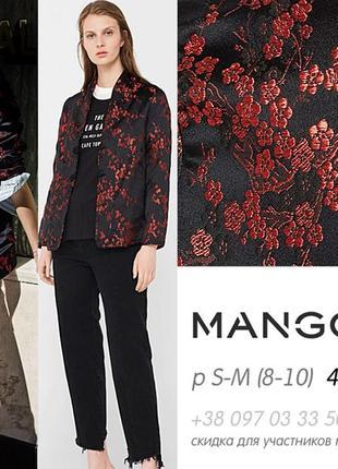 Стильный пиджак-кимоно, блейзер, блайзер жакет в восточном стиле - оригинал,mango, s,8,44